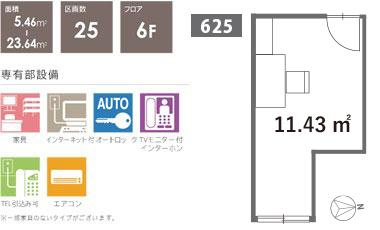 setup office / セットアップオフィス 賃貸事務所